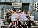 安庆学DJ打碟喊麦DJMC电音培训中心