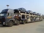 普运达轿车托运-北京到全国轿车运输