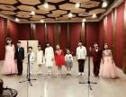 武汉暑期小主持人,声乐钢琴培训招生中