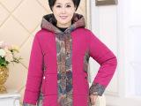 2015中老年女装印花棉衣棉服秋冬装大码妈妈装中长款加厚棉袄外套