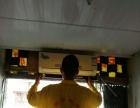 专业维修空调,加氟,移机,保养等服务
