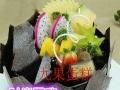 芜湖同城祝寿水果蛋糕预定芜湖市区免费送货订蛋糕速递