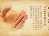 湘潭针灸证报考条件