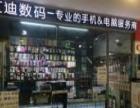 丽江高价回收手机、电脑、相机等数码产品