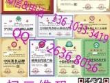 中国著名品牌证书如何申请需要提供什么资料