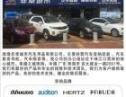 珠海非常城市别克GL8汽车音响改装赫兹喇叭