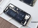 成都哪兒可以現場更換蘋果6s 6splus原裝內裝電池 電板