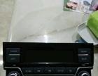 日产新轩逸1.6升 cvt豪华版中控CD出售
