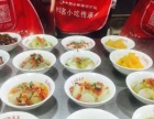湖南特色小吃臭豆腐技术培训?哪里有正宗的臭豆腐学习