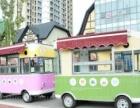 房式早餐车多功能小吃车美食快餐车便民早点车定做直销