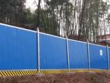 广东彩钢围挡网 佛山订做施工彩钢围挡 工地彩钢板围挡价格