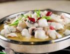 百岁我家酸菜鱼加盟费多少钱 酸菜鱼加盟 酸菜鱼米饭加盟