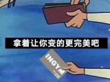庆越溪天玺四周年店庆 圣诞趴 双喜临门