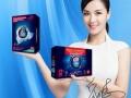 笛梵国际泉立方纳米超洗衣色母片加盟 清洁环保