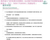 东营 淄博 滨州PVA涂布高阻隔塑料薄膜配方检测分析