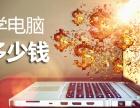 重慶JAVA軟件開發培訓哪家強 網頁前端培訓短期班