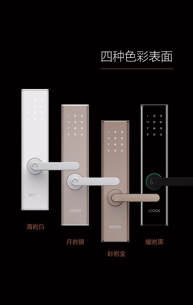 徐州鹿客智能门锁,24小时安装,徐州总代理