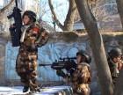 北京小学生宇航员训练冬令营