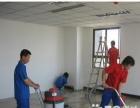 【强力推荐】专业家庭保洁 地板打蜡 办公楼保洁等