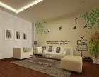 是时候改变家居环境了-漳浦泰美常青屋硅藻泥