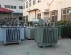 杭州电缆设备回收 临安电力设备回收 杭州二手变压器回收
