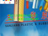 塑料多层纤维高压管|山东潍坊塑料管厂|环