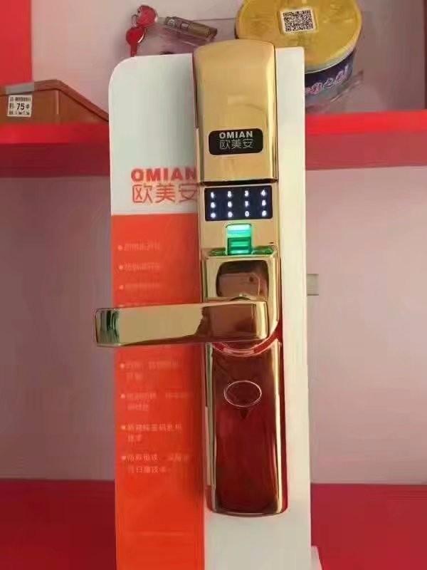 庆城县开锁换锁,公安备案