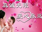 普陀专业提供保姆月嫂育婴师