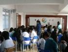 青少年心理成长与人际沟通特训小组