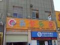 襄阳广告招牌发光字LED显示屏制作厂家