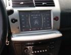 雪铁龙 世嘉三厢 2011款 1.6 手动 舒适型-支持按揭,首