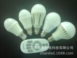 led双色调光球泡灯 2.4G遥控调光调色 5W/8W智能调光球