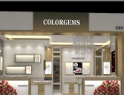 COLORGEMS香港彩宝集团 COLORGEMS香港彩宝