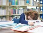 小孩不认真读书怎么办?儿童专家提供了这4种方法