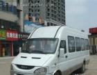 公司备有6座金杯瑞风商务车17--55座客车租赁