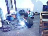 东莞横沥焊工培训在哪里 费用是多少