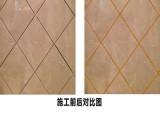 武汉专业靠谱保洁公司