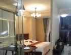 市中心精装修公寓现房出售