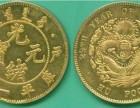 泉州莆田鉴定古钱币的地方在哪