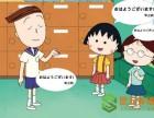 南京日语学习 入门班零基础到四级