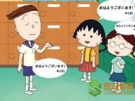 日语培训学习日语学习技巧日语入门之五十音图