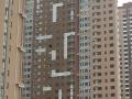 果岭湾3室2厅房本满2年免税可贷款带地下室1楼带小院
