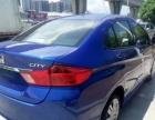 本田锋范2015款 1.5 无级 舒适版 私家一手车,价格合适就