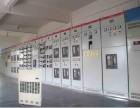 珠海金湾区旧配电柜回收,收购二手配电柜中心