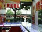 扬州市中心黄金回收抵押(20年品牌老店)