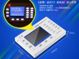 足疗包房读钟系统  感应刷卡设备 大彩屏语音呼叫