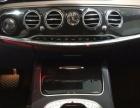 奔驰 S级 2014款 S320 3.0T 手自一体 豪华型-诚