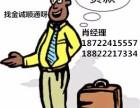 天津贷款公司介绍