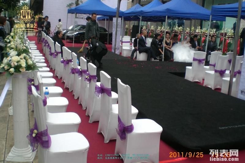 玉溪婚礼策划 庆典活动 桌椅舞台灯光音响租赁