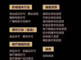 定州锦文网络科技有限公司